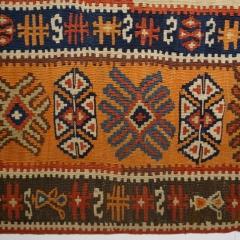 Bayburt Saf oder Sivas Saf - Detail